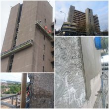 Unicentre Preston - Concrete repair project